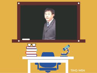 公職學習網老師介紹